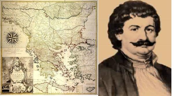 Η «Χάρτα» του Ρήγα Φεραίου και το καταφύγιο του Αλέξανδρου Υψηλάντη —  Agrinio24.gr