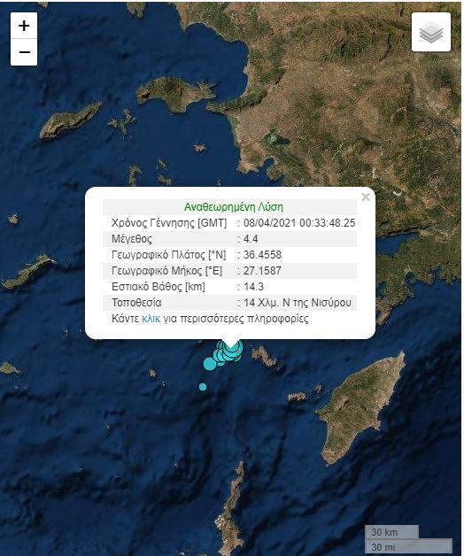 1617854606 238 Νίσυρος Έτρεμε η γη τα ξημερώματα – 2 σεισμικές δονήσεις