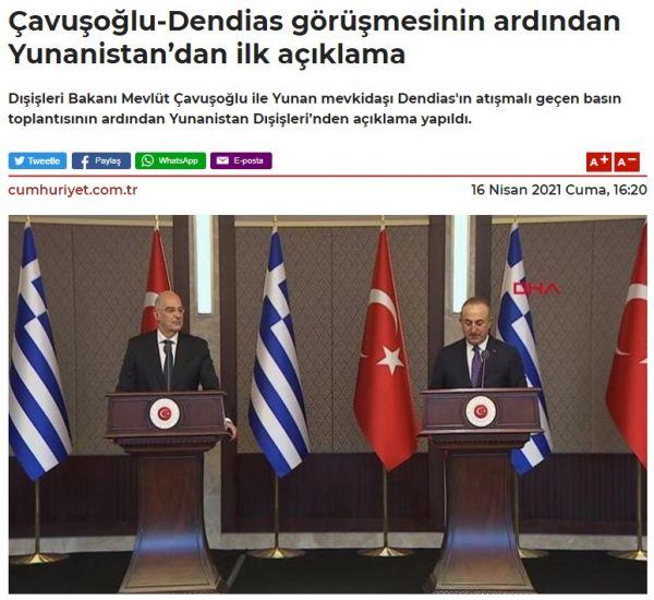 1618671964 521 Τουρκία Mανιασμένες επιθέσεις τωνΜΜΕ κατά του Νίκου Δένδια