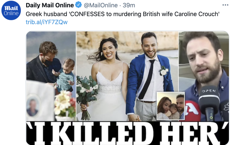 Βρετανικά Μέσα Πρωταγωνιστεί η ομολογία του συζύγου της Καρολάιν