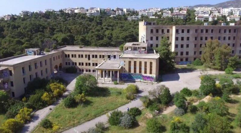 Το «νοσοκομείο φάντασμα» στα Μελίσσια - www.athensnow.gr